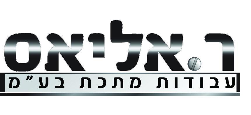 אליאס - לוגו